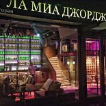 Ресторан La mia Georgia - фотография 4