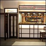 Ресторан Сенсей - фотография 1