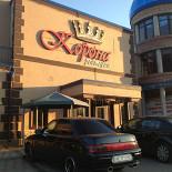 Ресторан Корона - фотография 2