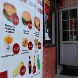 Ресторан My Gyros - фотография 2