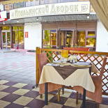 Ресторан Итальянский дворик. Первый - фотография 2