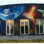 Ресторан Космос - фотография 3