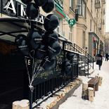 Ресторан A.M.Bar - фотография 2