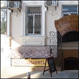 Ресторан Трактир на Суворова - фотография 3
