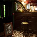 Ресторан Радио Ирландия - фотография 2