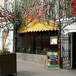 Ресторан Берлога - фотография 4