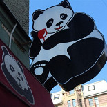 """Ресторан Золотая панда - фотография 1 - Вывеска """"Золотой Панды"""""""