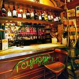 Ресторан Сундук - фотография 6 - Арт-кафе Сундук/Cafe Sunduk