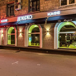 Ресторан Де Марко - фотография 1