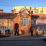 Ресторан Штолле - фотография 1 - Штолле в Красногорске
