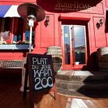Ресторан Жан-Поль - фотография 2
