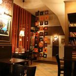 Ресторан Это кафе - фотография 1