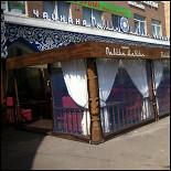 Ресторан Павлин-мавлин - фотография 6 - Открытие 1 мая 2013