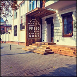 Ресторан City Café & Coffee Shop №119 - фотография 2
