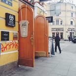Ресторан Супкультура - фотография 3