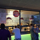 Ресторан Пян-се - фотография 2