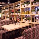 Ресторан Перчини - фотография 3