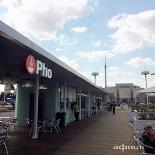 Ресторан Pho - фотография 1