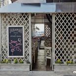 Ресторан Drovamuka - фотография 2