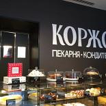 Ресторан Коржов - фотография 1