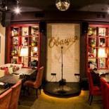 Ресторан Овация - фотография 1
