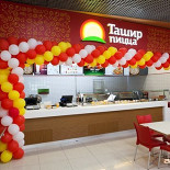 Ресторан Ташир-пицца - фотография 2
