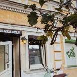 Ресторан Freakadely - фотография 5