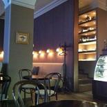 Ресторан Bon сafé - фотография 1