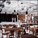 Ресторан XXXX - фотография 3