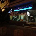 Ресторан Doner's - фотография 3