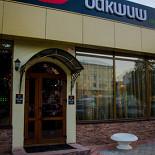 Ресторан Бакшиш - фотография 3