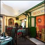 Ресторан Другое место - фотография 4