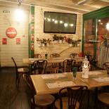 Ресторан The Red Fox - фотография 1
