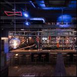 Ресторан The Standard - фотография 6