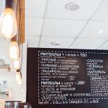 Ресторан Freakadely - фотография 3