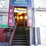 Ресторан Boston Party Pub - фотография 4