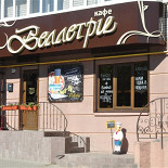 Ресторан Velletri - фотография 1