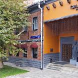 Ресторан Гандара - фотография 1