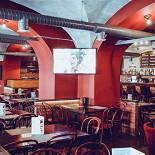 Ресторан Биржа - фотография 2