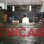 """Ресторан Чикаго - фотография 2 - Экспресс-пиццерия """"Чикаго"""" (ТЦ Вавилон)"""
