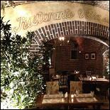 Ресторан Villa della pasta - фотография 5 - Ресторан «Villa Pasta» был задуман нами как площадка для смелого эксперимента, целью которого было перенести в Россию не только аутентичную итальянскую кухню, старинные рецепты, многовековую культуру и ритуалы приготовления домашних итальянских блюд, но и ценовую политику европейских ресторанов. Иными словами, мы хотим доказать, что настоящая домашняя итальянская кухня из поставляемых напрямую из Италии натуральных продуктов может и должна быть доступной для всех – и при этом радовать исключительным качеством и непередаваемым итальянским шармом.