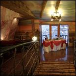 Ресторан Маяк - фотография 1