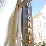 Ресторан Gianni - фотография 2