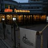 Ресторан Грильвилль - фотография 1