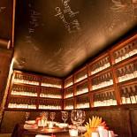 Ресторан Macarena - фотография 1