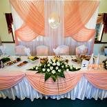 Ресторан Южный - фотография 3 - Свадебный банкет