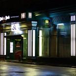 Ресторан Pub & Pub - фотография 4