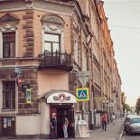 Ресторан Husky Bar - фотография 1