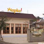 Ресторан Жарко - фотография 3