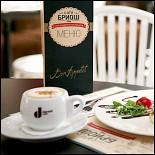 Ресторан Бриошь - фотография 3